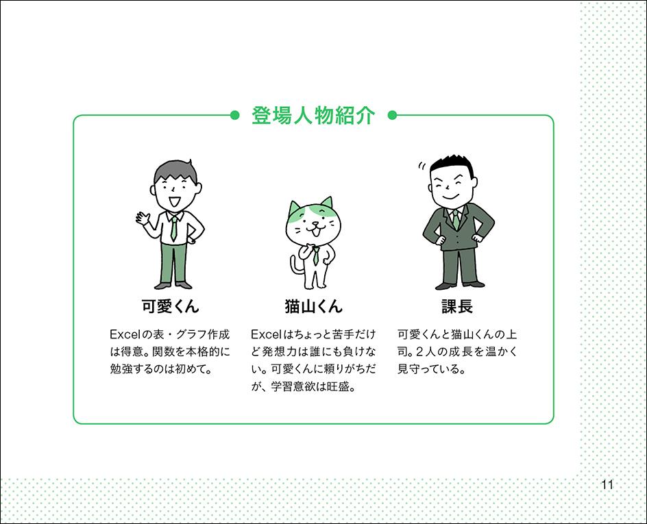 f:id:mojiru:20210617113755j:plain