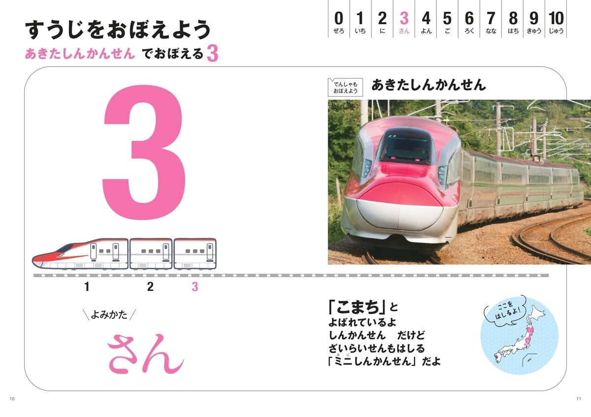 f:id:mojiru:20210617122709j:plain