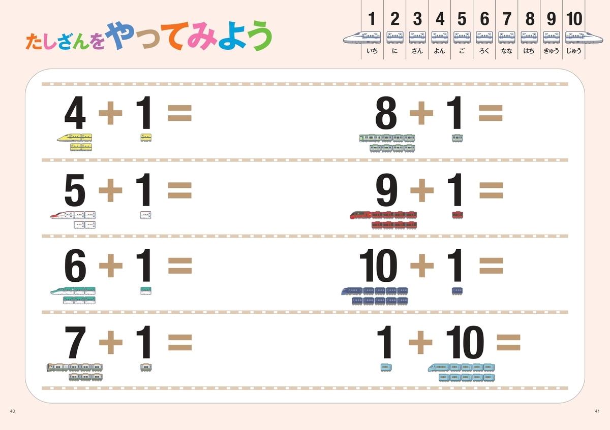 f:id:mojiru:20210617122729j:plain