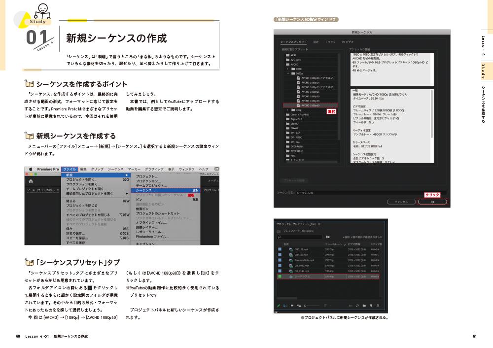 f:id:mojiru:20210622145737j:plain