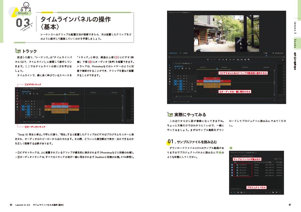 f:id:mojiru:20210622145741j:plain