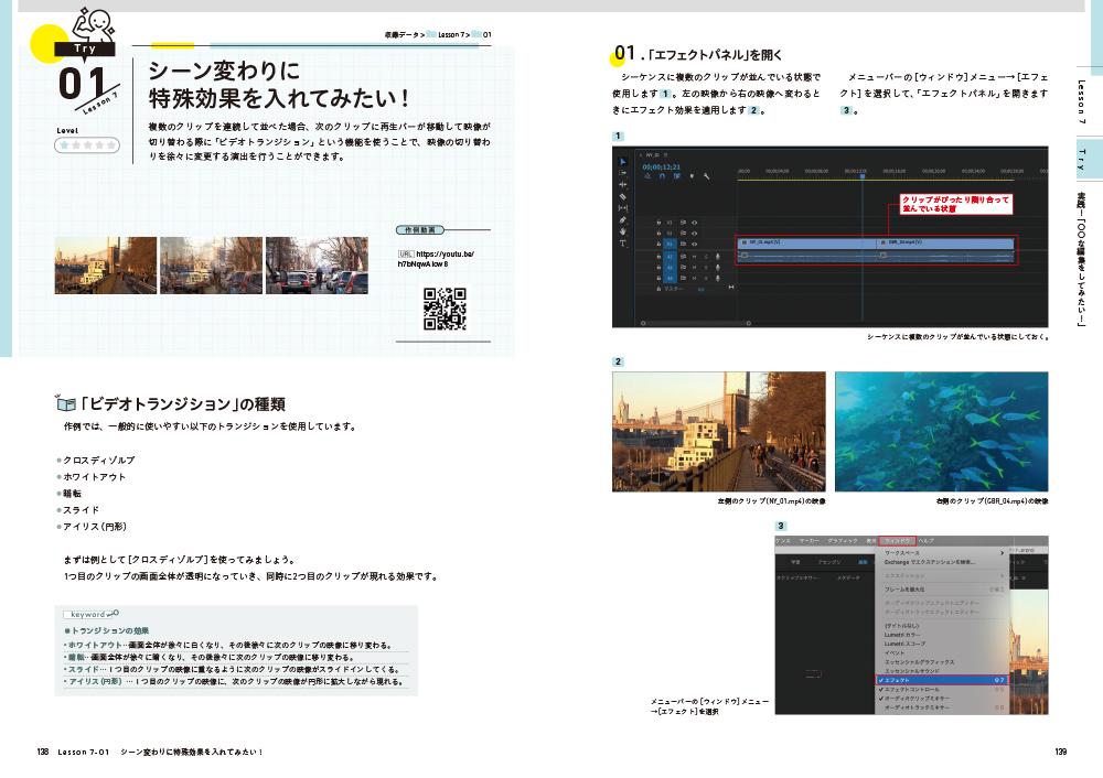 f:id:mojiru:20210622145745j:plain