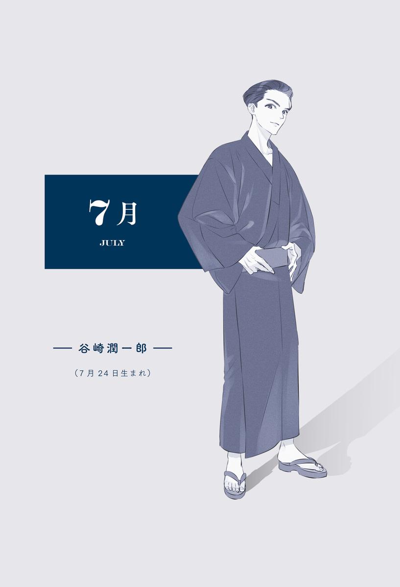 f:id:mojiru:20210622152715j:plain
