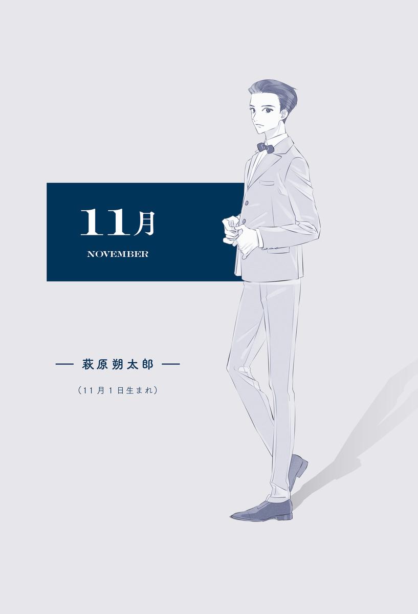 f:id:mojiru:20210622152718j:plain