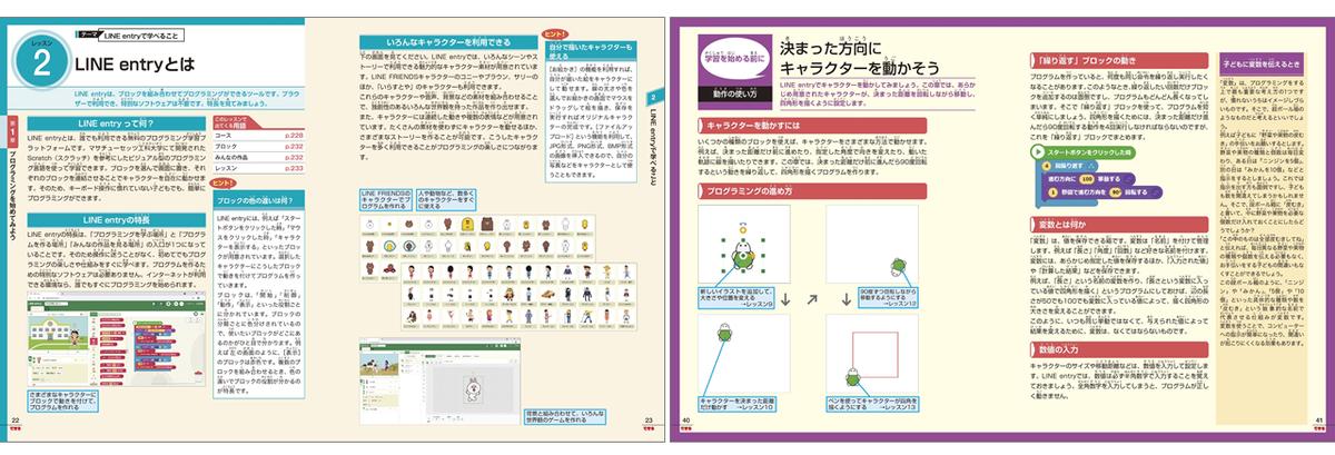 f:id:mojiru:20210622184214p:plain