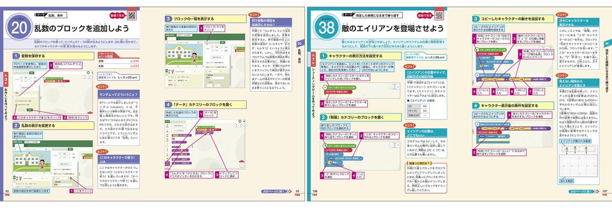 f:id:mojiru:20210622184216p:plain
