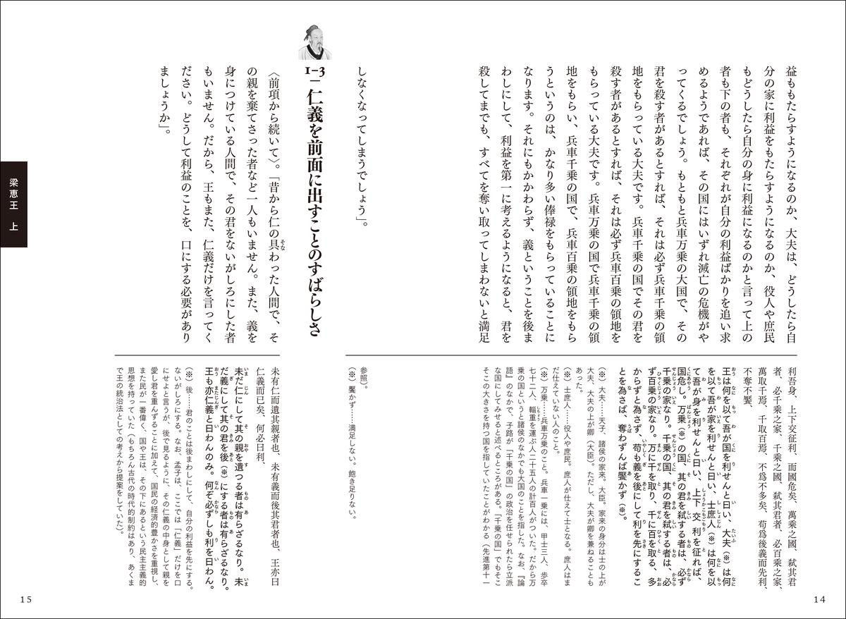 f:id:mojiru:20210622191553j:plain