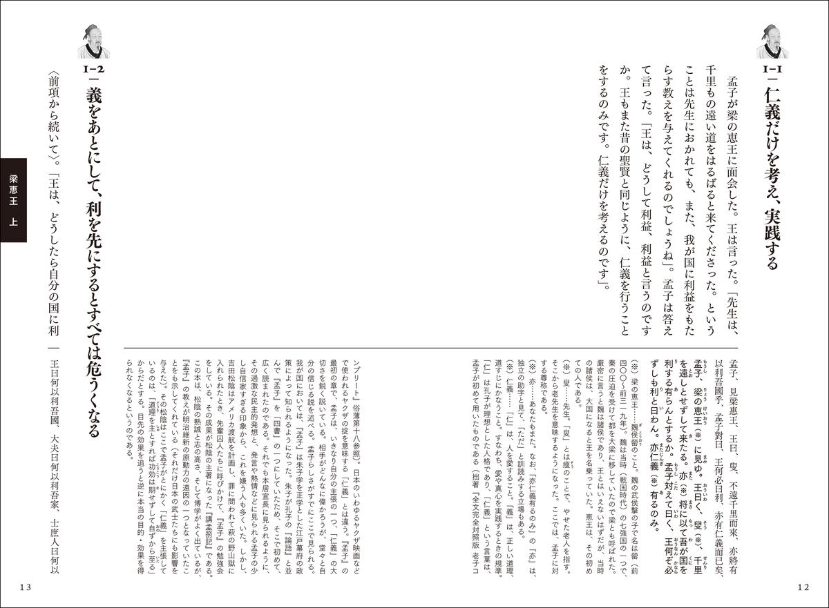 f:id:mojiru:20210622191858j:plain