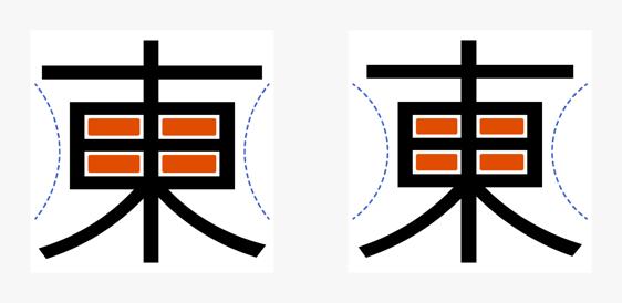 f:id:mojiru:20210624141728p:plain
