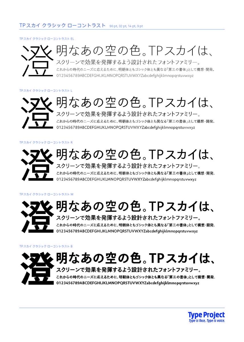 f:id:mojiru:20210624141840j:plain