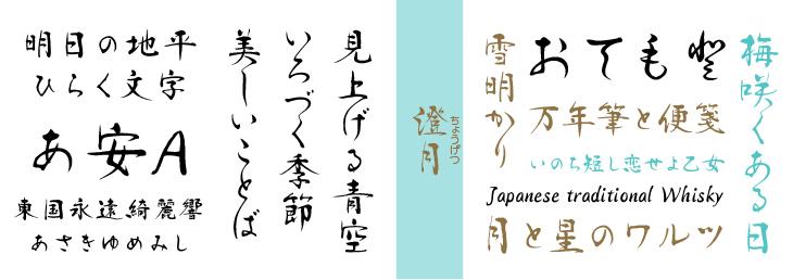 f:id:mojiru:20210624162657j:plain