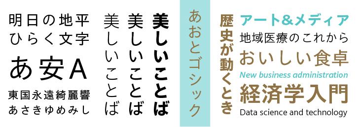 f:id:mojiru:20210624162731j:plain