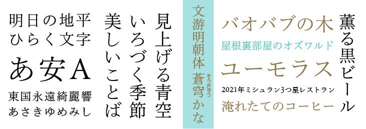 f:id:mojiru:20210624162734j:plain