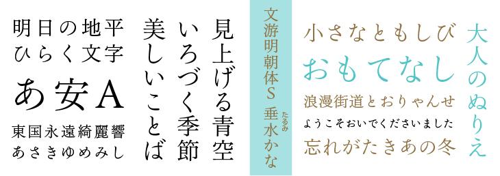 f:id:mojiru:20210624162755j:plain