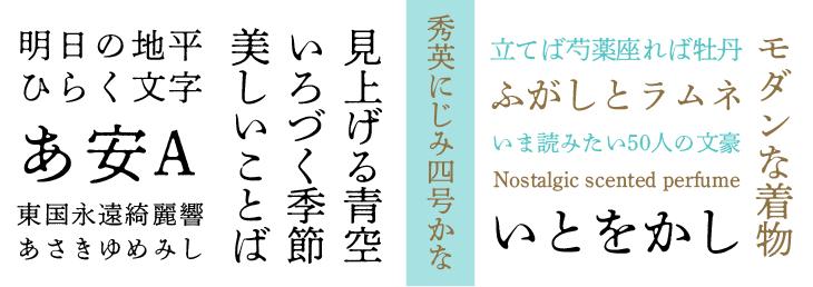 f:id:mojiru:20210624162758j:plain