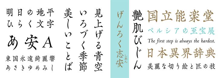 f:id:mojiru:20210624162806j:plain