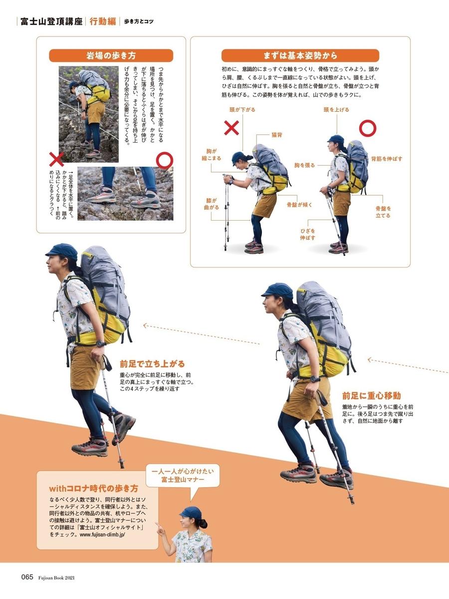 f:id:mojiru:20210629090527j:plain