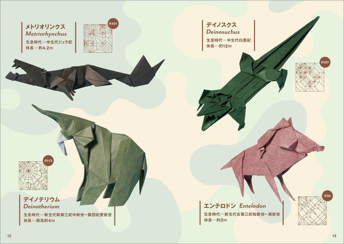 f:id:mojiru:20210630093307j:plain