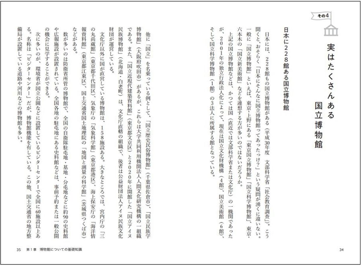 f:id:mojiru:20210630131021j:plain