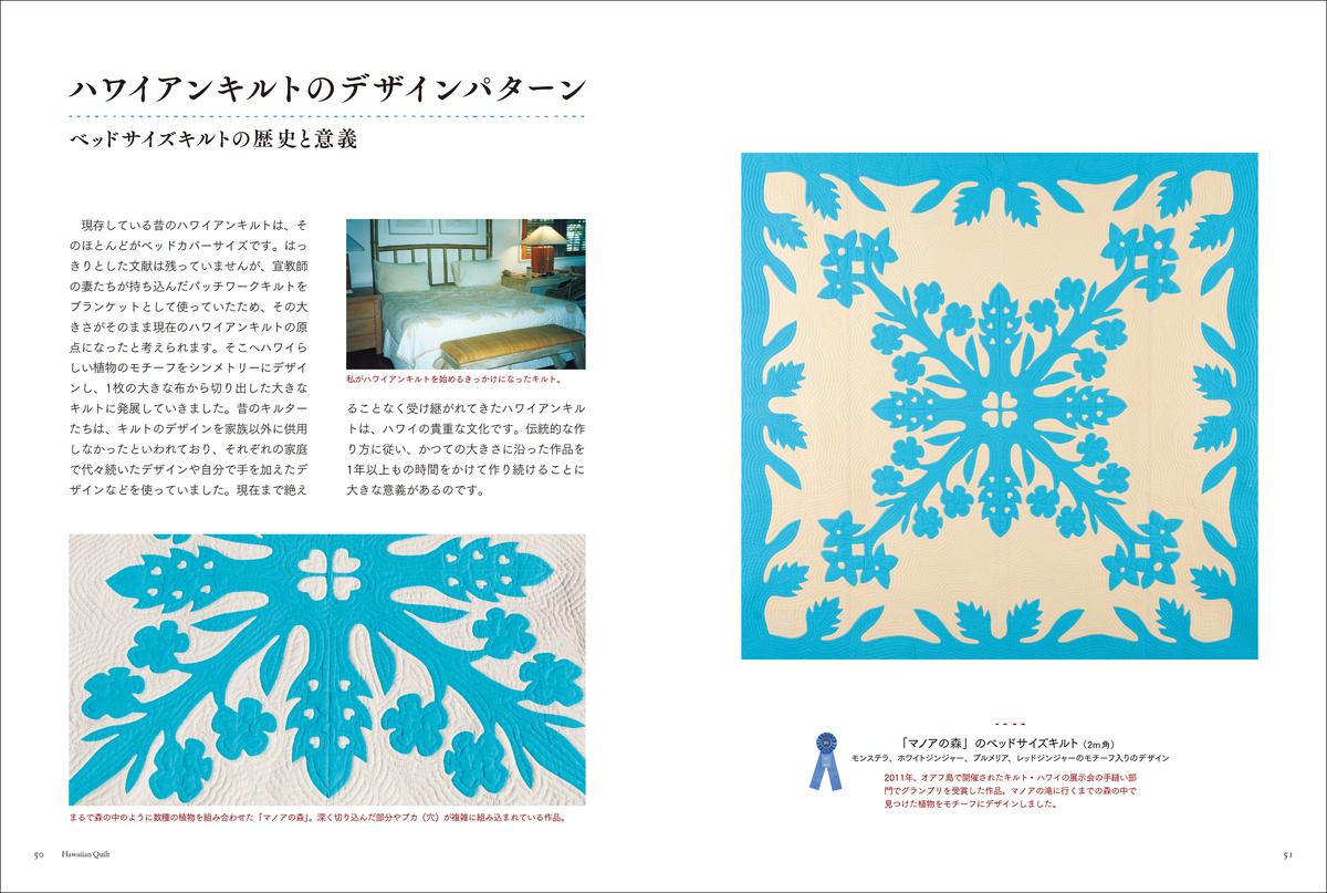 f:id:mojiru:20210701154845j:plain