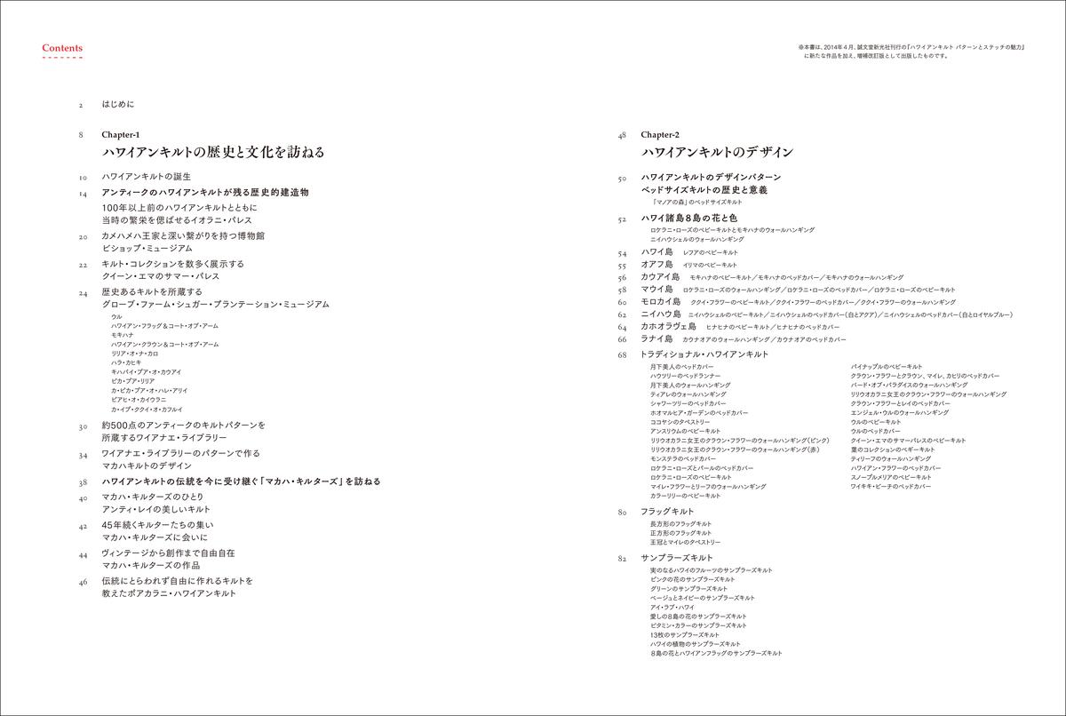 f:id:mojiru:20210701154853j:plain