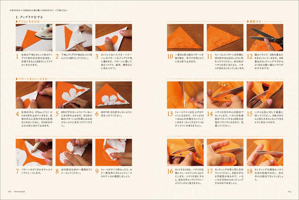 f:id:mojiru:20210701154905j:plain