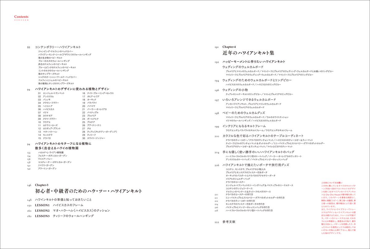 f:id:mojiru:20210701154909j:plain