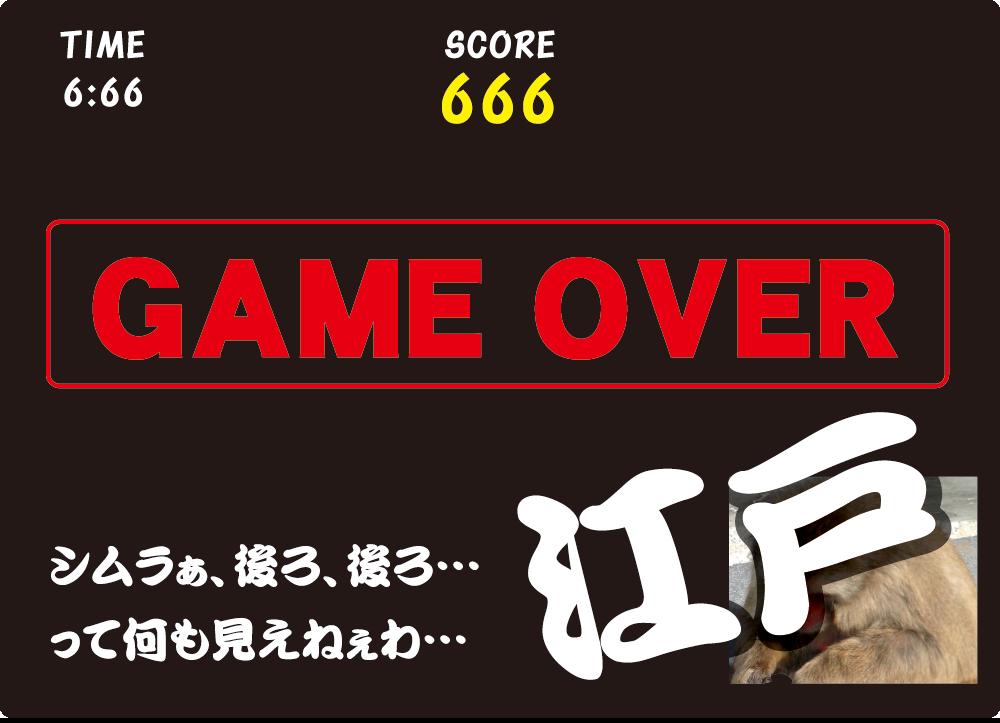f:id:mojiru:20210705092727p:plain