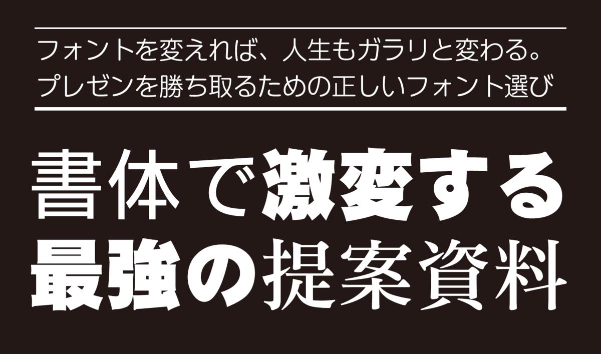 f:id:mojiru:20210706161148p:plain