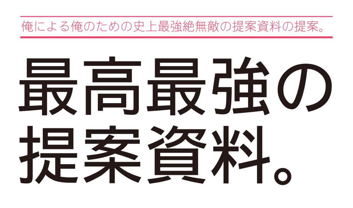 f:id:mojiru:20210706161152p:plain