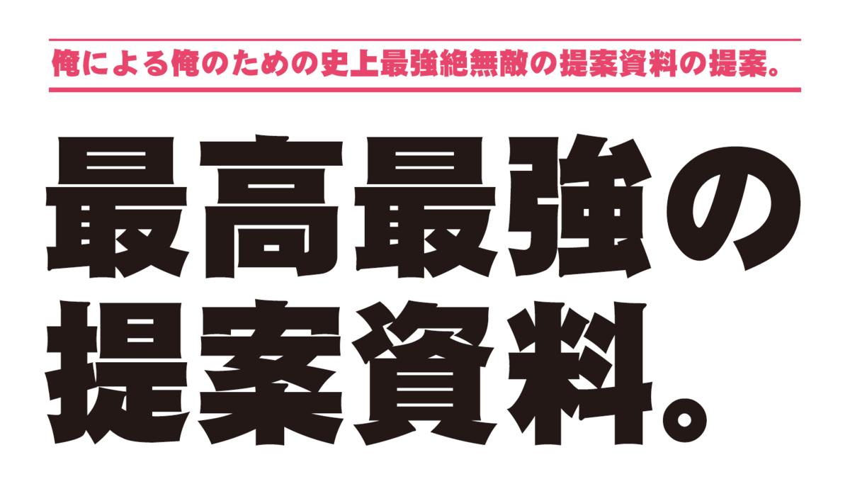 f:id:mojiru:20210706161159p:plain