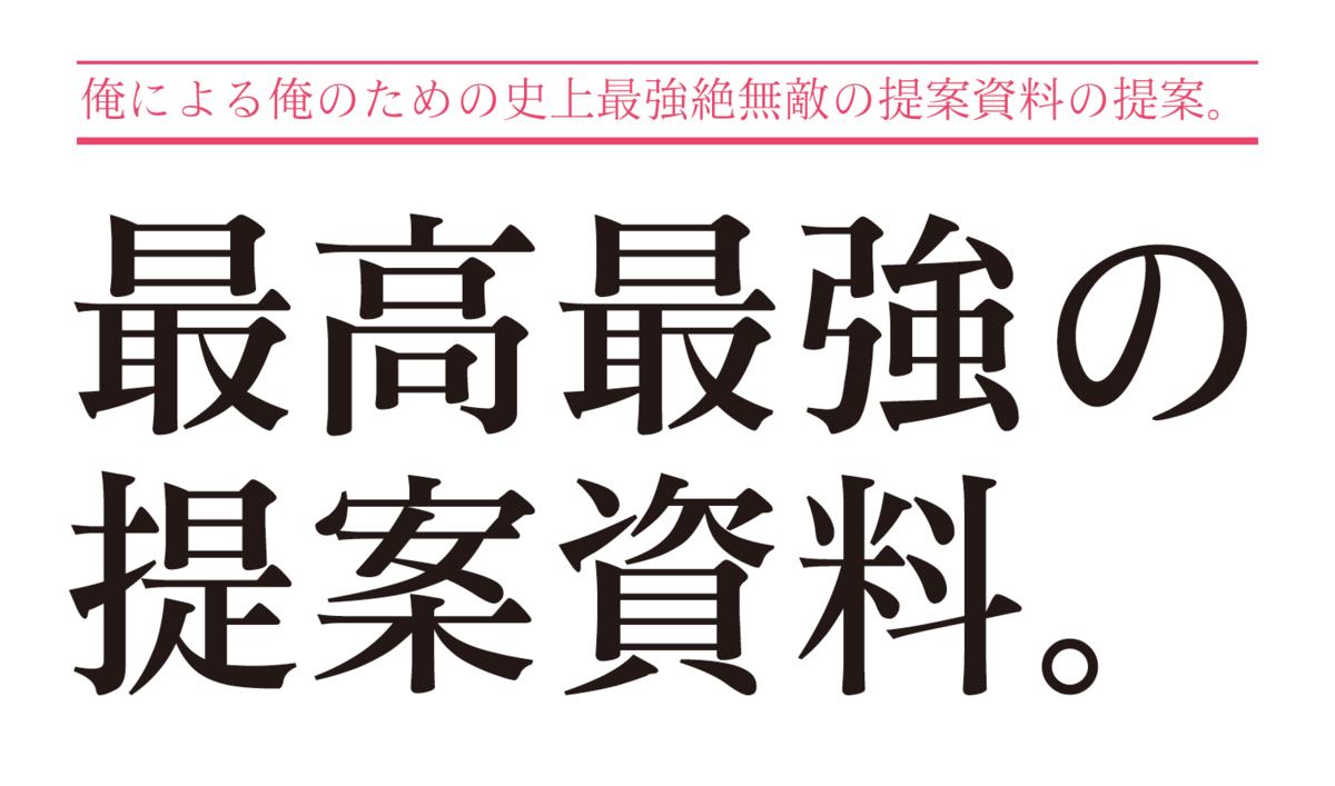 f:id:mojiru:20210706161203p:plain
