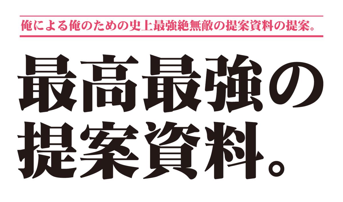 f:id:mojiru:20210706161205p:plain