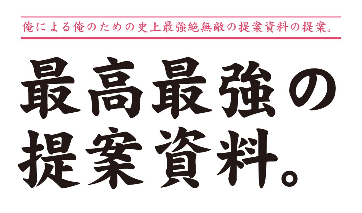 f:id:mojiru:20210706161208p:plain