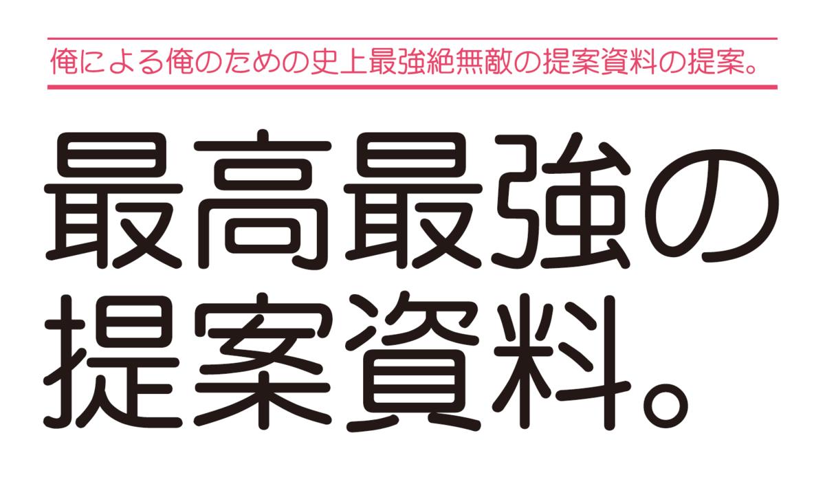 f:id:mojiru:20210706161212p:plain