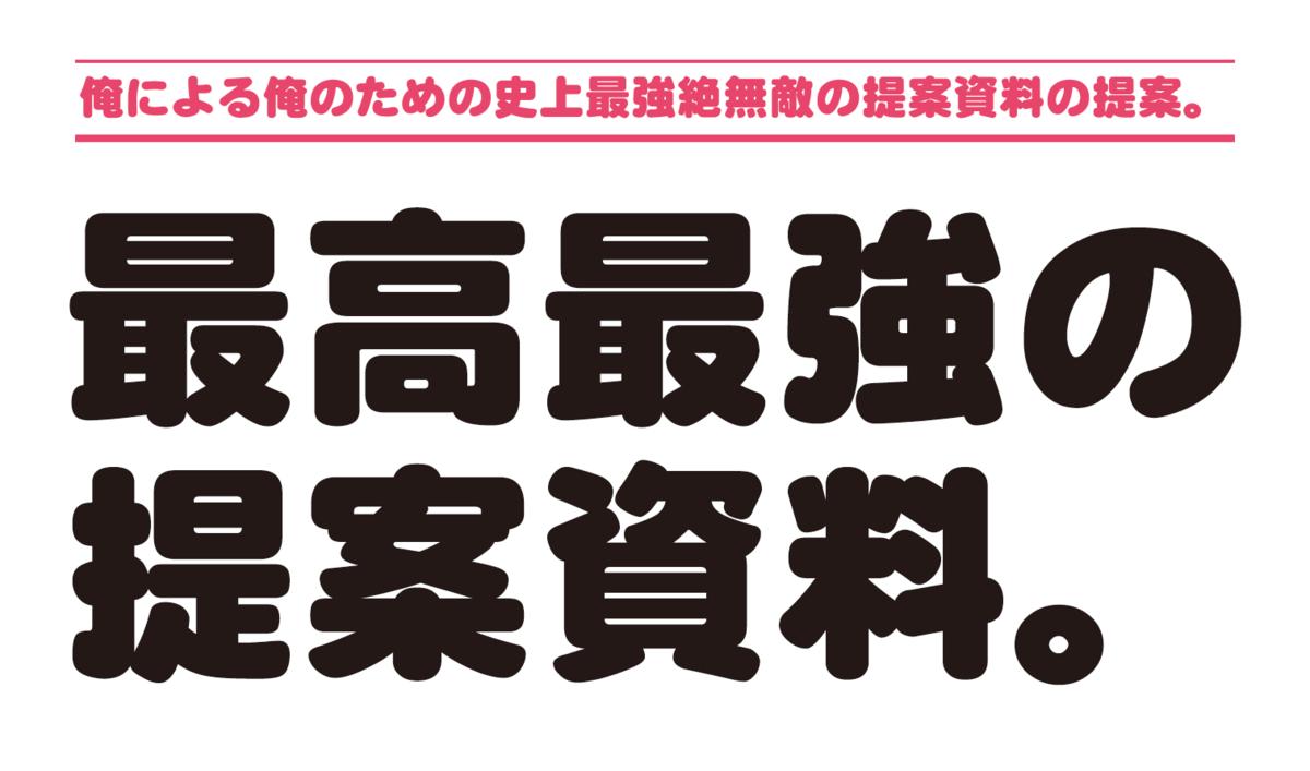 f:id:mojiru:20210706161215p:plain
