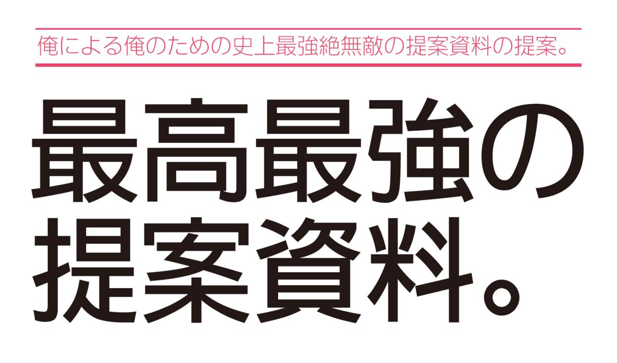f:id:mojiru:20210706161218p:plain