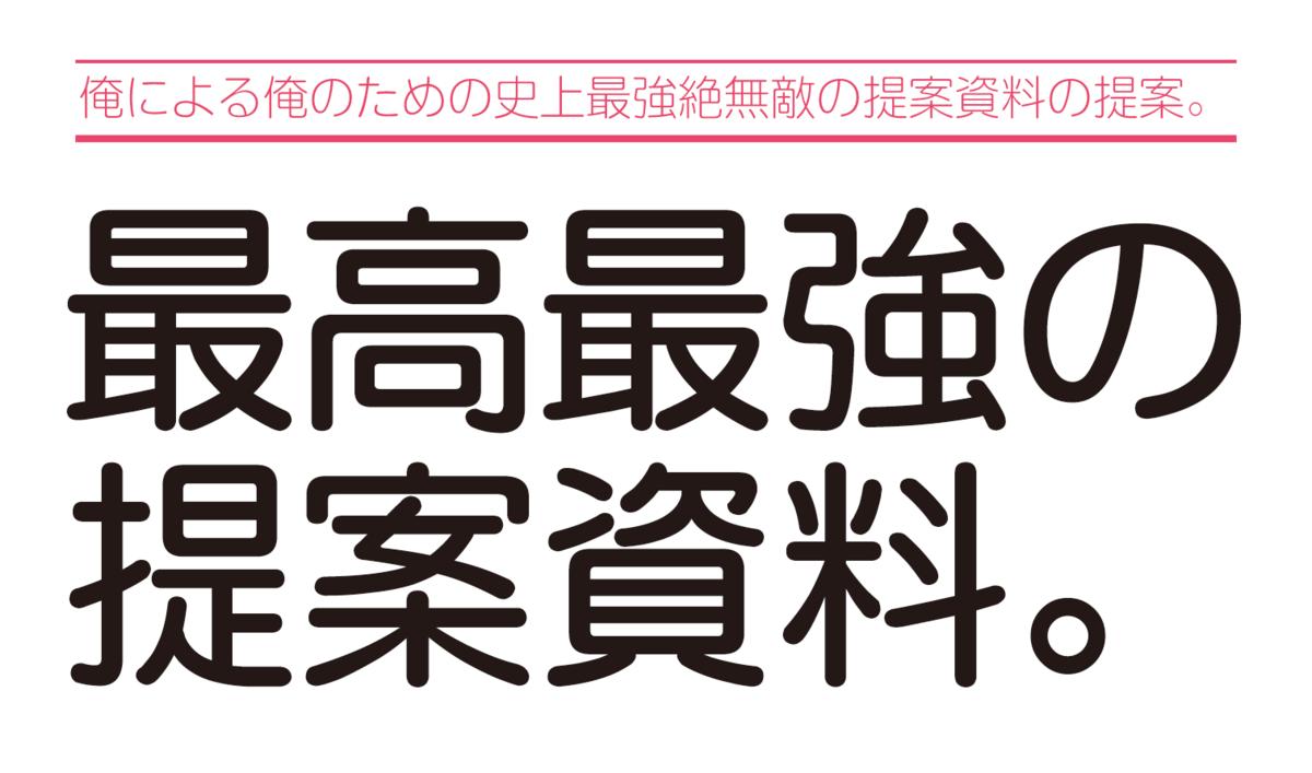 f:id:mojiru:20210706161223p:plain