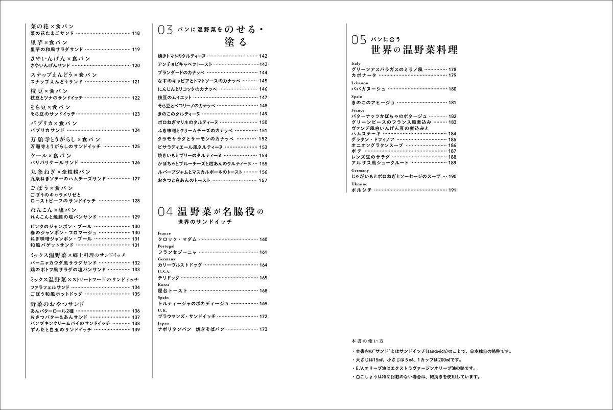 f:id:mojiru:20210708133215j:plain
