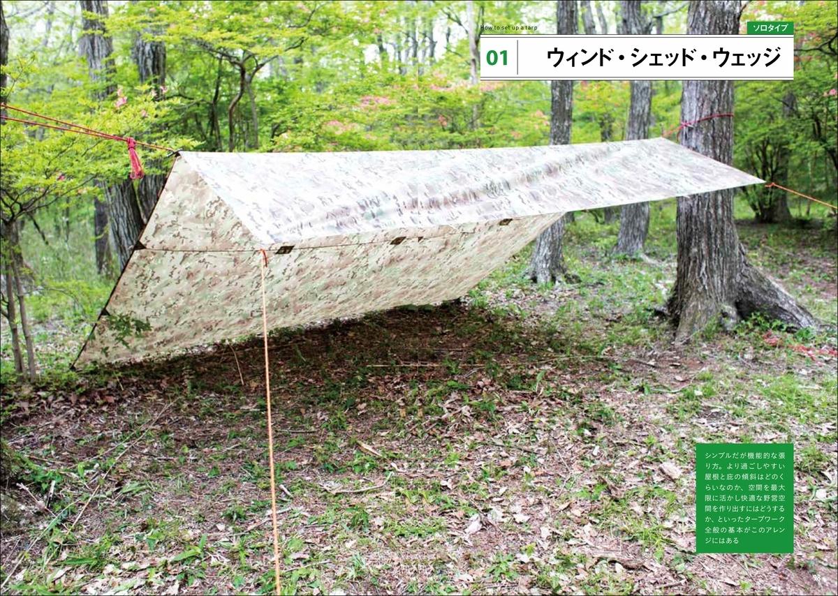 f:id:mojiru:20210708140940j:plain