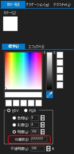 f:id:mojiru:20210714183405j:plain