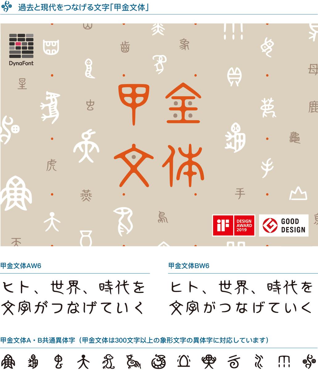 f:id:mojiru:20210719133202j:plain