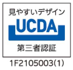 f:id:mojiru:20210719154434p:plain