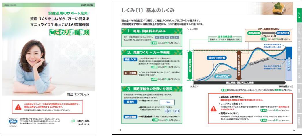 f:id:mojiru:20210719154443p:plain