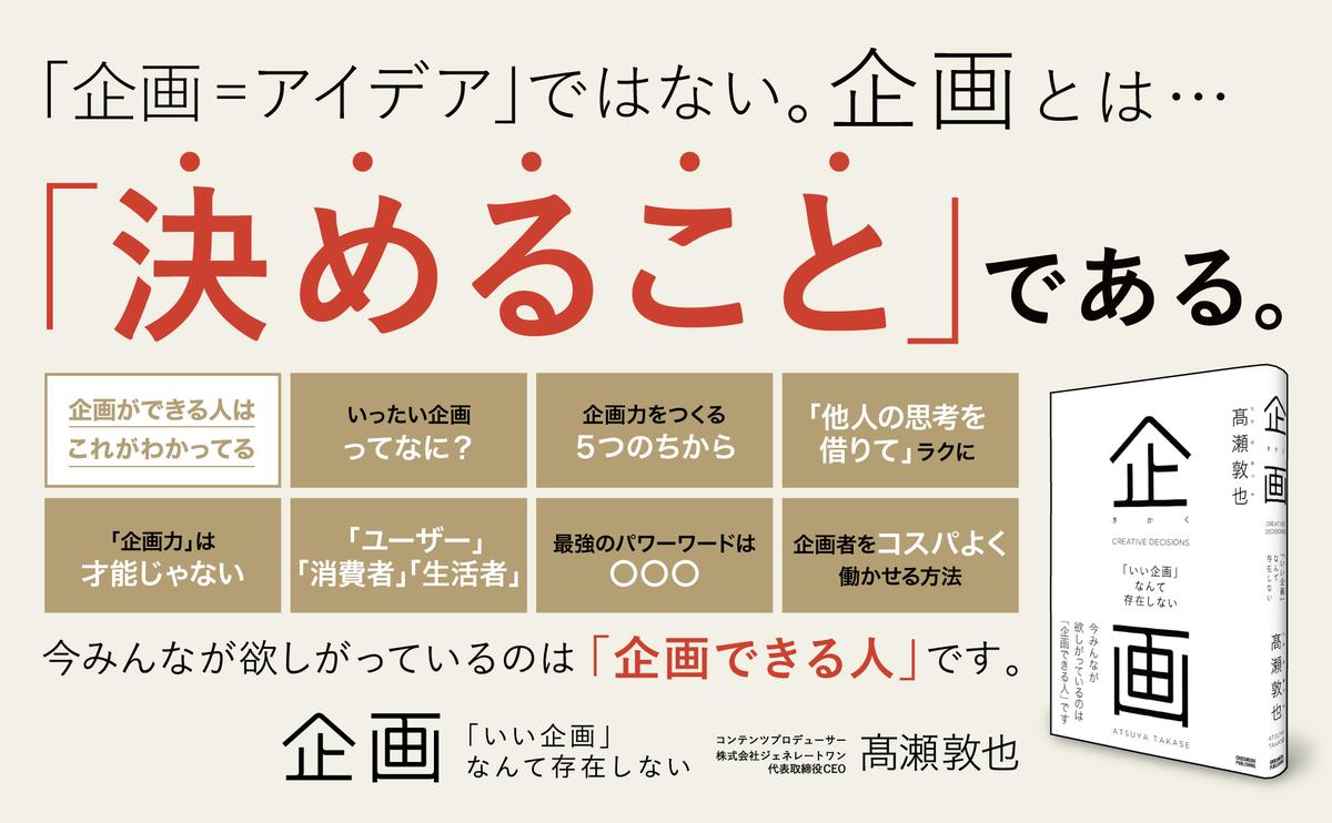 f:id:mojiru:20210728093625j:plain