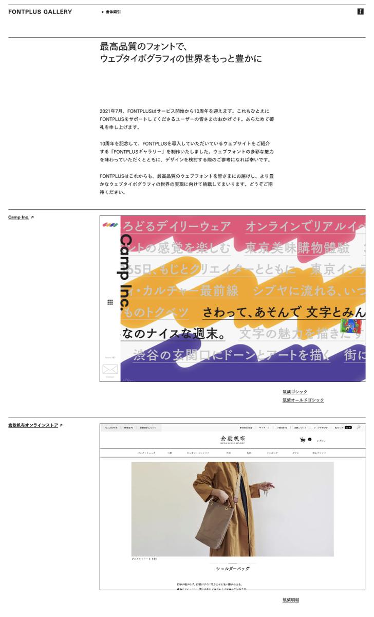 f:id:mojiru:20210728174358p:plain