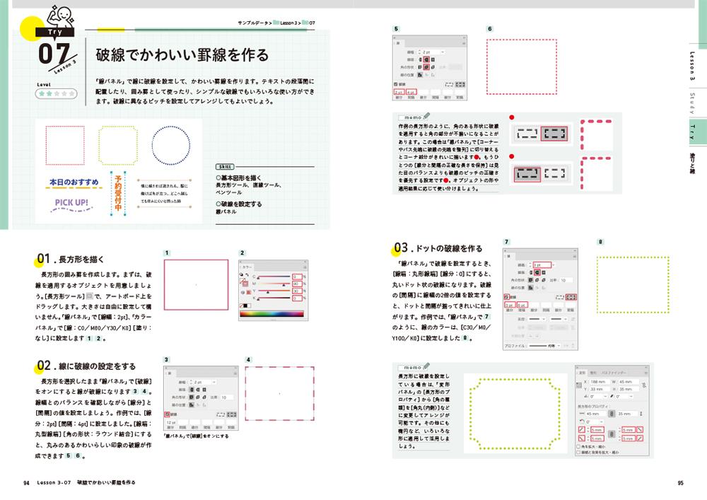 f:id:mojiru:20210812102653j:plain
