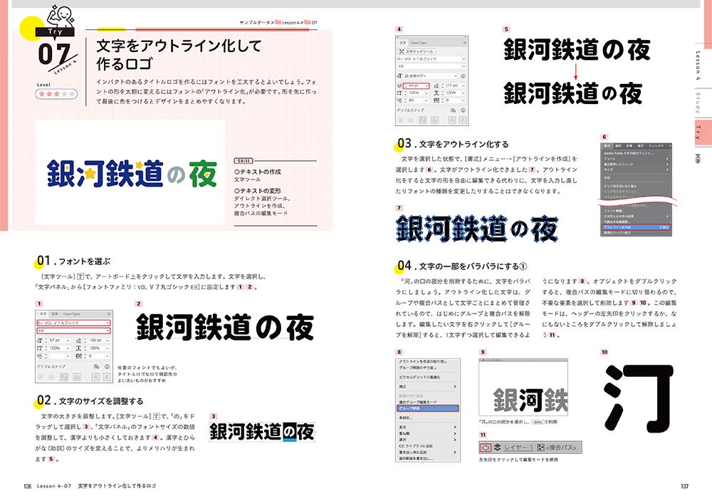 f:id:mojiru:20210812102700j:plain