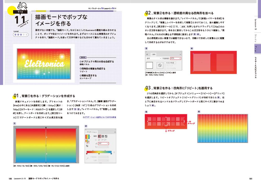 f:id:mojiru:20210812102705j:plain