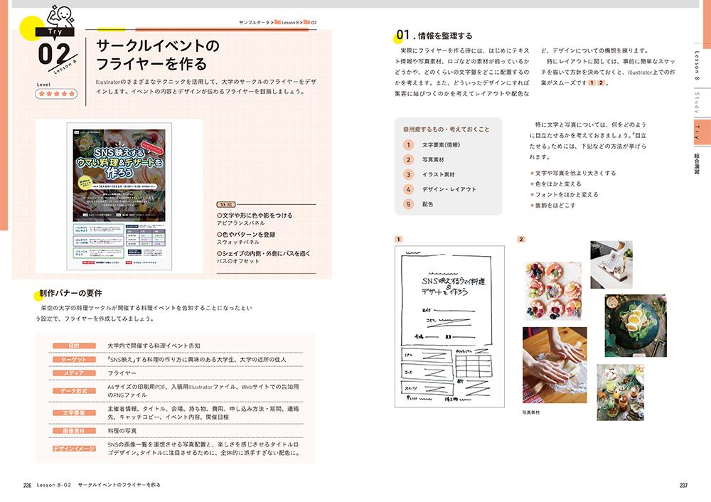 f:id:mojiru:20210812102708j:plain
